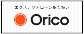 b-orico