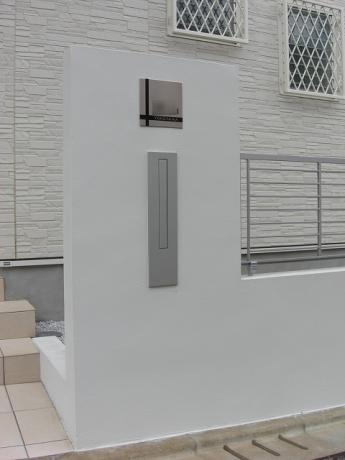 門柱 神奈川・相模原エリアでの「外構・エクステリア」を自信を持って施工いたします。_46