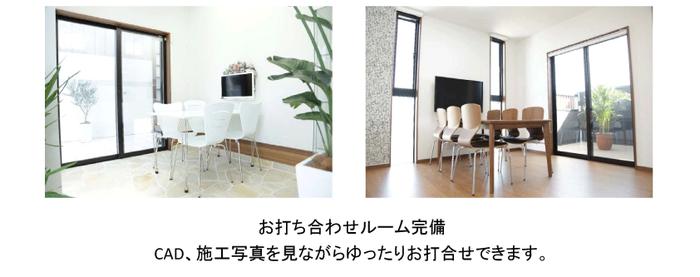 株式会社ミキヨシ住宅建材 神奈川 相模原エリアでの外構・エクステリア