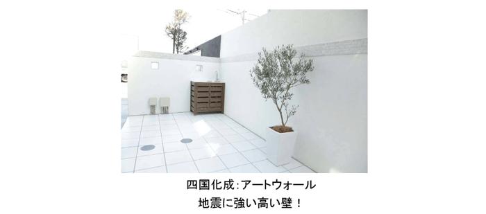 syokai_3