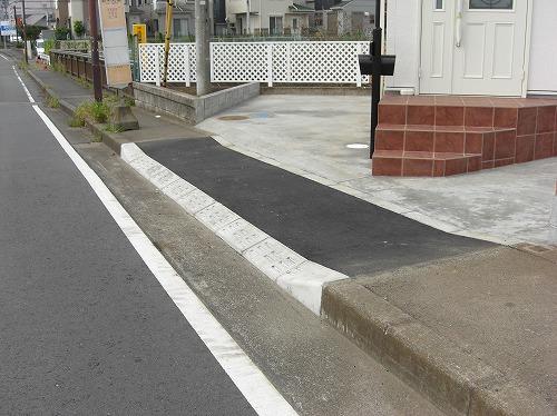 歩道の切下げ工事もお任せ下さい。
